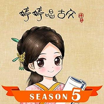 Tingting Sing (Season Five)