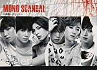 U-Kiss ミニアルバム - Mono Scandal(韓国盤)