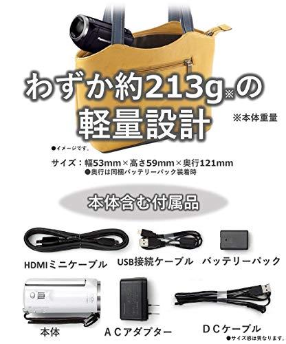 『パナソニック HDビデオカメラ V360MS 16GB 高倍率90倍ズーム ホワイト HC-V360MS-W』の6枚目の画像