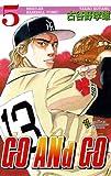 GO ANd GO 5 (少年チャンピオン・コミックス)
