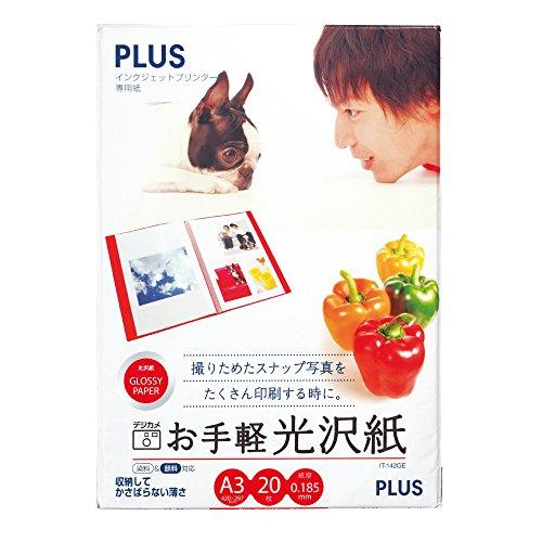 プラス インクジェット用紙 お手軽光沢紙 A3判 20枚入 IT-142GE 46-056