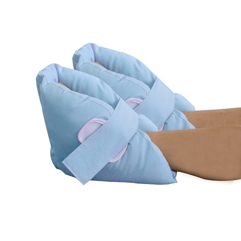 電気の体操自動車かかと足首足プロテクター、Dec瘡/床ずれ/Press瘡のポリエステル/綿カバー付き保護枕クッション