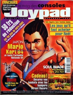 JOYPAD [No 59] du 01/12/1996 - SNES - MEGADRIVE - SATURN - PLAYSTATION - GAMEBOY - JAPON - MARIO KART 64 - SOUL BLADE