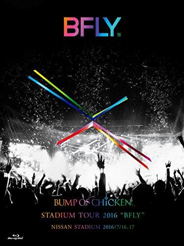 "BUMP OF CHICKEN STADIUM TOUR 2016 ""BFLY""NISSAN STADIUM 2016/7/16,17(初回限定盤)(LIVE Blu-ray+LIVE CD)"