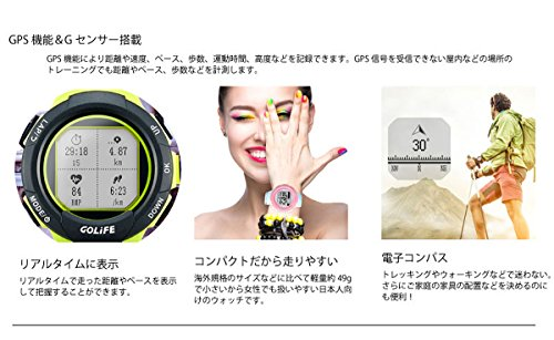 GOLiFE(ゴーライフ)軽量&コンパクト欧米に比べて手首の細い日本人向けの走りやすいスタンダードGPSランニングウォッチGoWatch110iPlusGW110i+WHホワイト