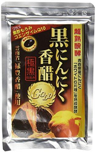 黒にんにく香醋ゴールド