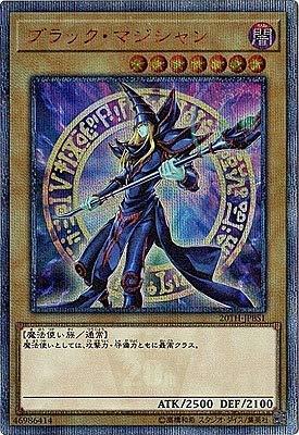 遊戯王/第10期/20TH-JPBS01 ブラック・マジシャン【20thシークレットレア】
