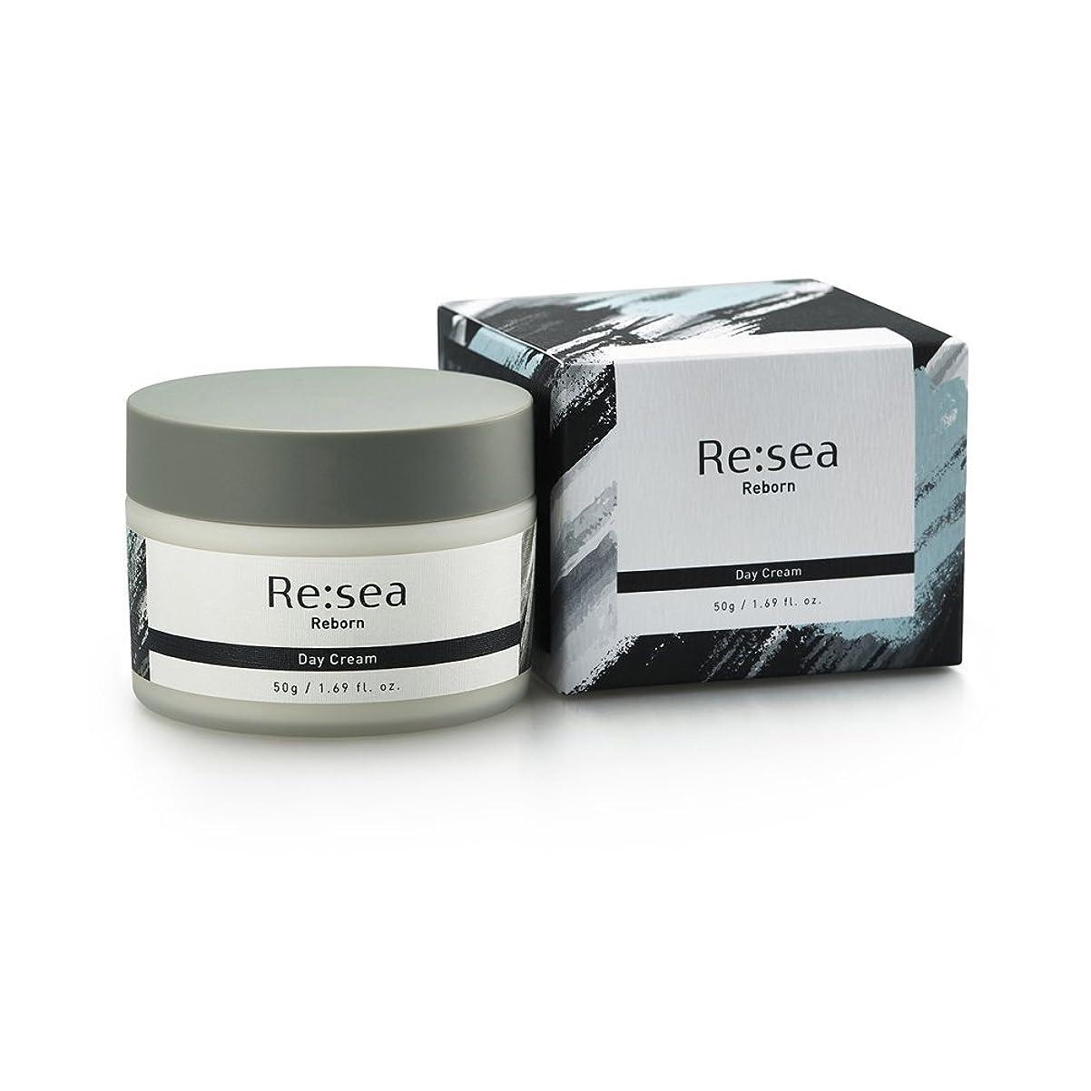 セミナー面白い織る[Re:sea] リシー リボーン デイクリーム