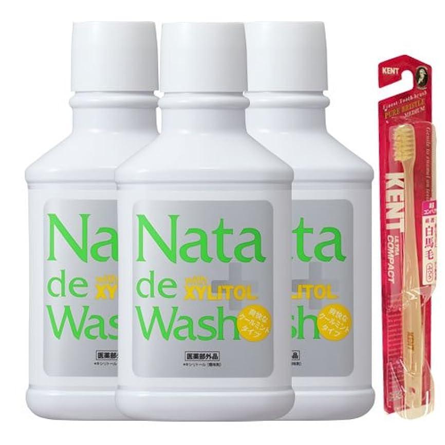 終了するビザ赤ちゃん薬用ナタデウォッシュ 爽快なクールミントタイプ 500ml 3本& KENT歯ブラシ1本プレゼント
