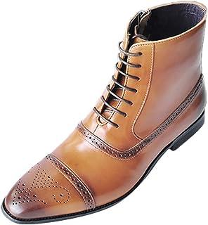 Boots Homme Cuir Mode Pas Cher Grand Taille à Talon Plates Bottes A Lacets Automne Hiver Fermeture à GlissièRe LatéRale Vi...