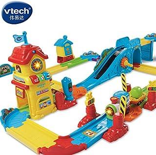 Vtech 伟易达 神奇轨道车火车站轨道玩具小火车轨道儿童玩具车(80-146718)