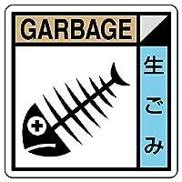 KK-313 建築業協会統一標識 生ゴミ