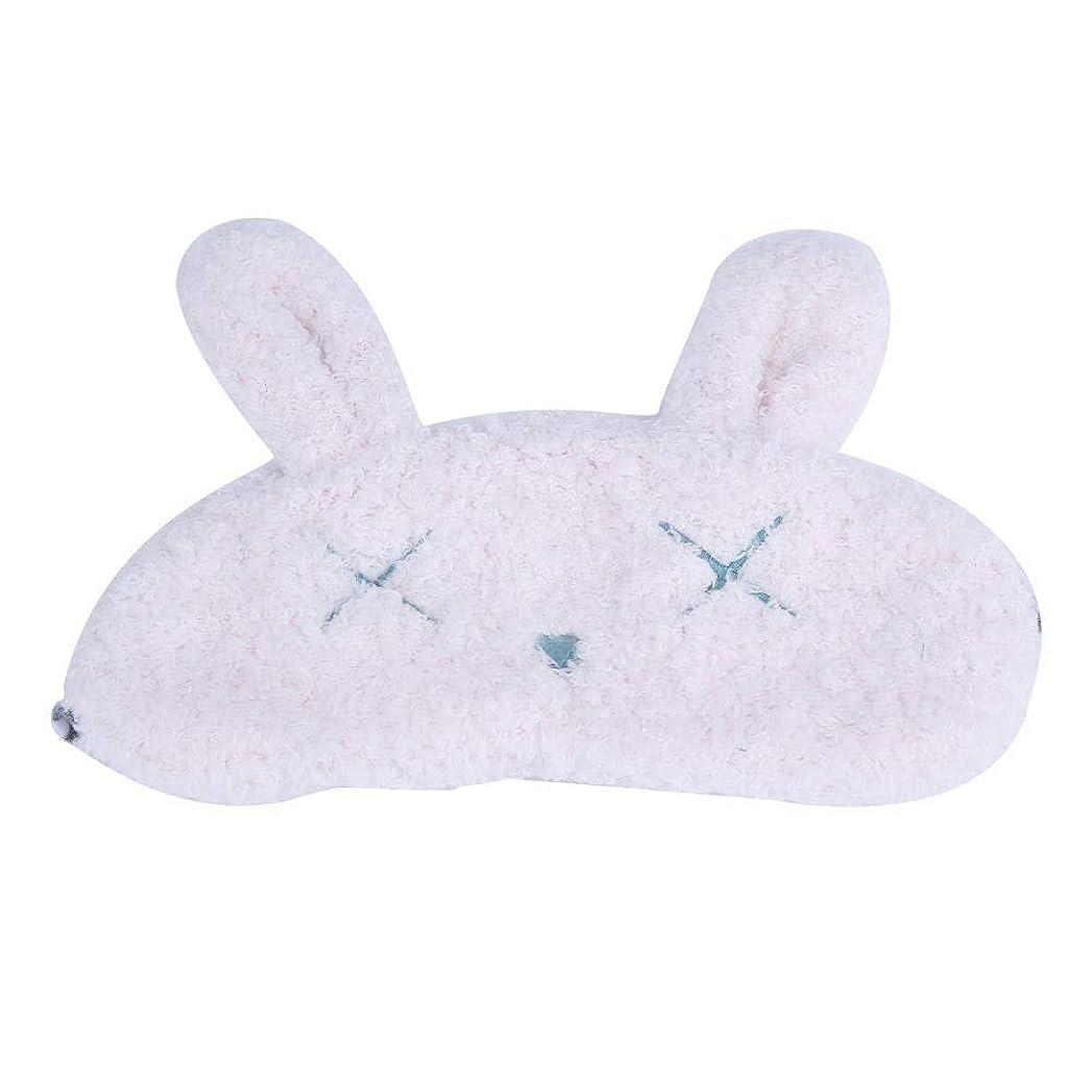 乳白色よく話される生むNOTE アイカバー睡眠マスクアイパッチ旅行目隠しシールド睡眠補助用品睡眠ケア