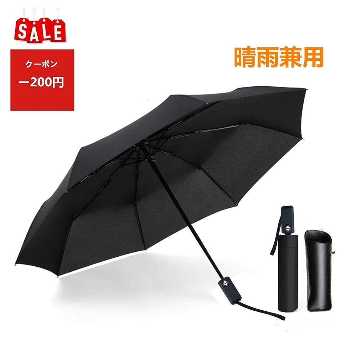 ロータリー分離元に戻すCozyone 折りたたみ傘 日傘 メンズ  超軽量 晴雨兼用  遮熱効果 UVカット率99.9% 紫外線対策 自動開閉 8本骨 男女兼用