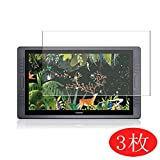 [3 Pack] Synvy Screen Protector for Huion KAMVAS GT-221 Pro 21.5in TPU Flexible HD Film Protective Protectors [Not Tempered Glass]