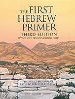 First Hebrew Primer