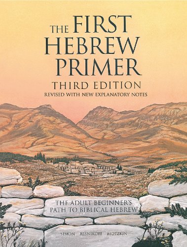 Compare Textbook Prices for The First Hebrew Primer: The Adult Beginner's Path to Biblical Hebrew, Third Edition 3rd Edition ISBN 9780939144150 by Ethelyn Simon,Linda Motzkin,Irene Resnikoff