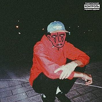 001: The Album