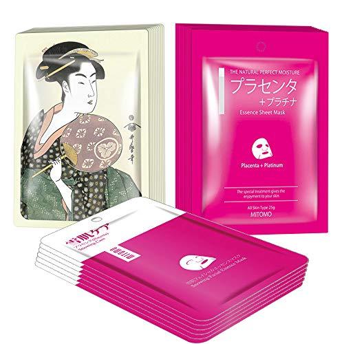MITOMO Flor De Cerezo Rosado Edición Jalea Real&Placenta: 3 tipos 26 paquetes/Hecho en Japón