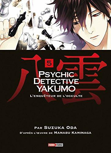 Psychic detective Yakumo t05