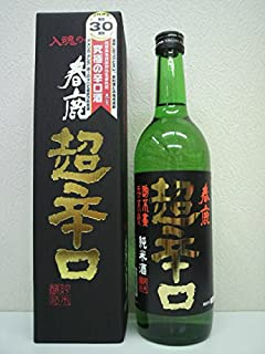 春鹿 超辛口 純米酒 黒ラベル 720ml
