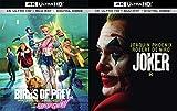 Mafia Princess Twisted Tales of the Joker + Birds of Prey & Fabulous Emancipation of Harley Quinn DC 4K Ultra HD Blu Ray Digital 2 pack