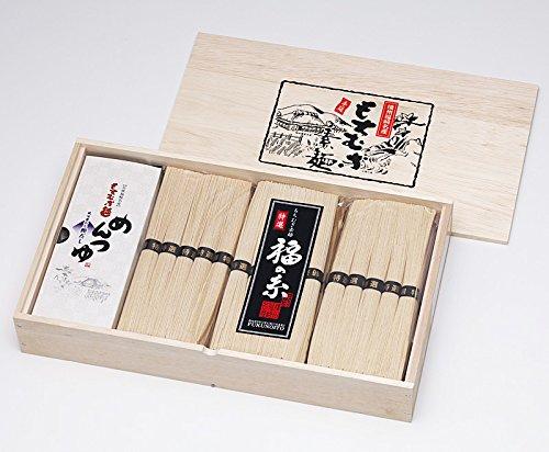 兵庫県 播州 福崎 名産 もちむぎ 乾麺 320g もちむぎ 素麺 500g (つゆ付)セット(TKS-30)