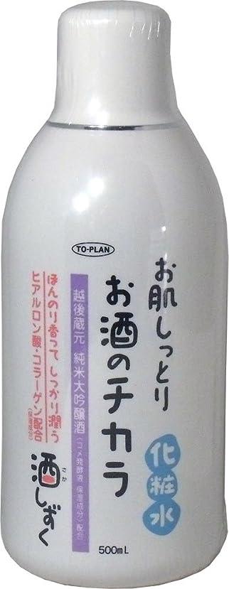 リーダーシップ手錠ハンマーお酒のチカラ 酒しずく化粧水 500mL ×6個セット