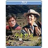 テキサス 【ブルーレイ版】 [Blu-ray]