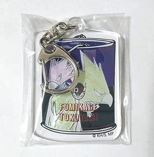 My Hero Academia Acrylic Keychain Fumikage Tokoyami Bunbougu Cafe Limited Anime
