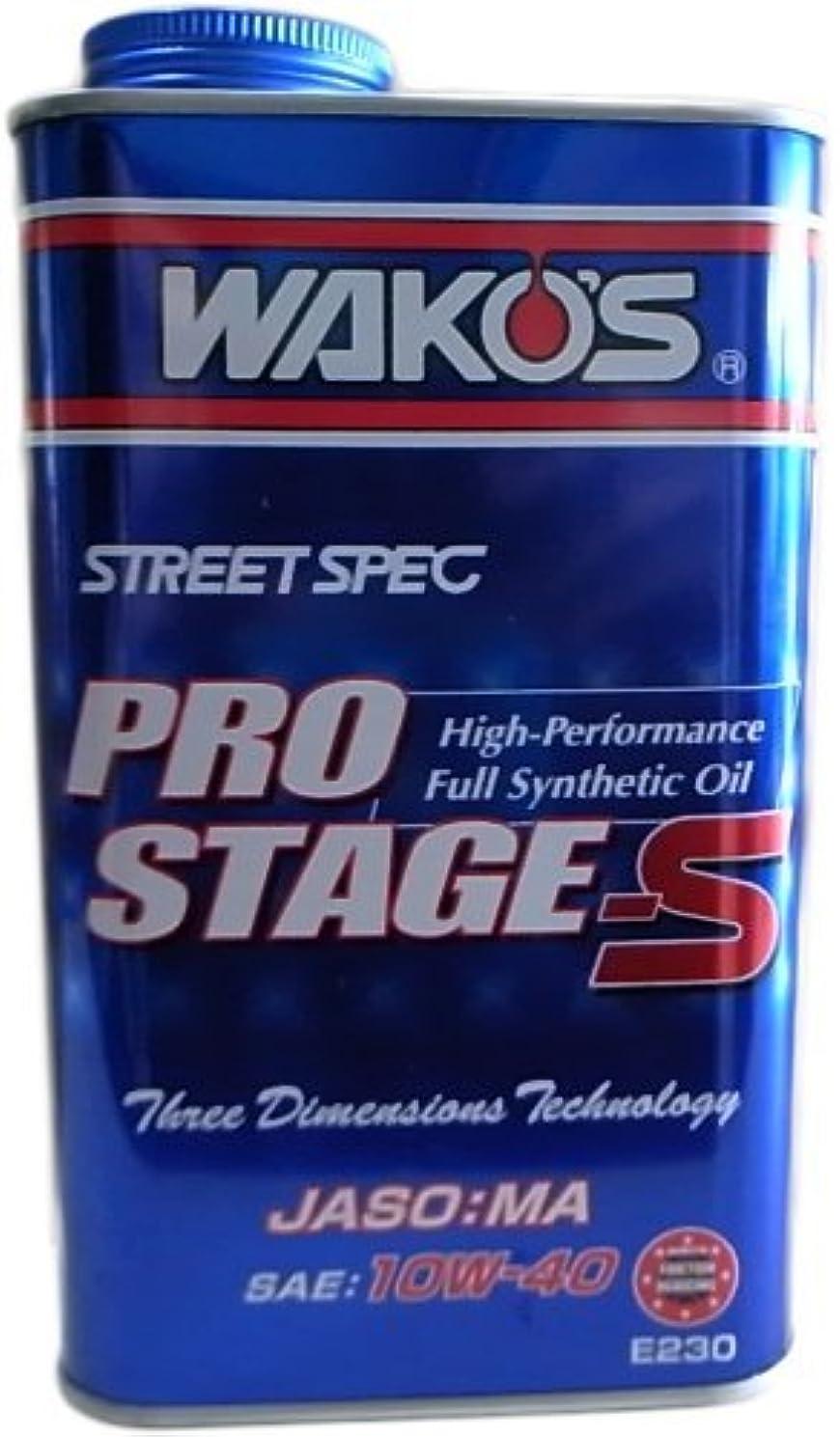 幽霊中級シーフードワコーズ PRO-S40 プロステージS 10W40 高性能ストリートスペックエンジンオイル E230 1L E230 [HTRC3]