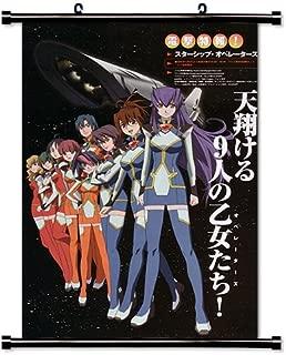 Starship Operators Anime Fabric Wall Scroll Poster (16x23) Inches. [WP] Starship Operators-1