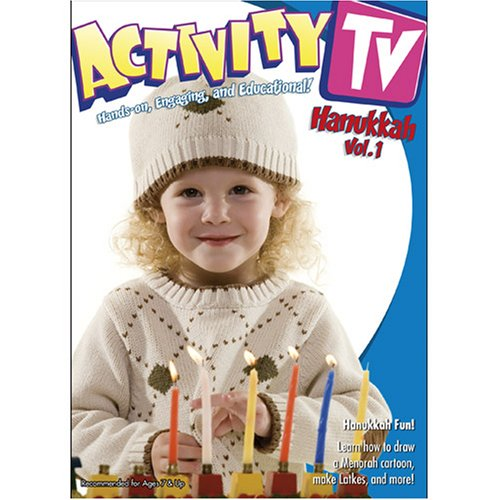 Activity TV: Hanukkah Fun V.1