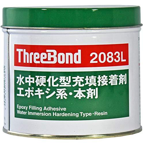 スリーボンド 補修用接着材 TB2083L 本材 1kg 水中硬化 TB2083L1H