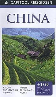 Capitool reisgidsen : China