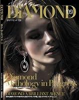 ダイヤモンド'09