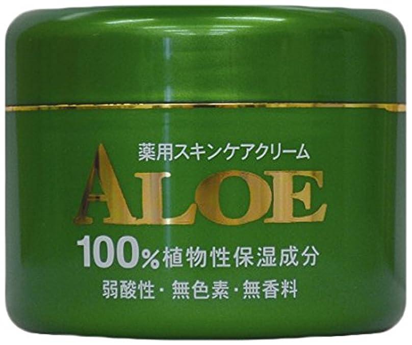 幸運な文明化する手伝うアロエ薬用 スキンケアクリーム 185g