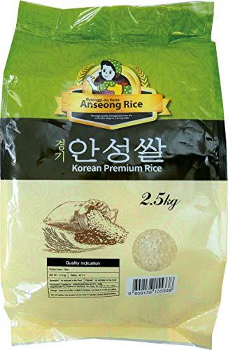 NONGHYUP Reis, Anseongmachum, 2.5 kg