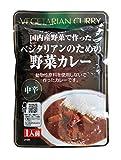 桜井食品 ベジタリアンのための野菜カレー 中辛 200g