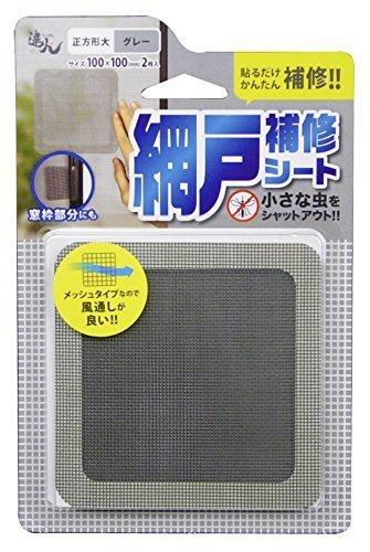 高森コーキ 網戸補修シート 正方形 大 グレー RNS-02GY 高森コーキ
