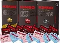 キンボ  ネスプレッソ 互換カプセル3種 各1箱 合計30カプセル+キンボ砂糖30個 セット品