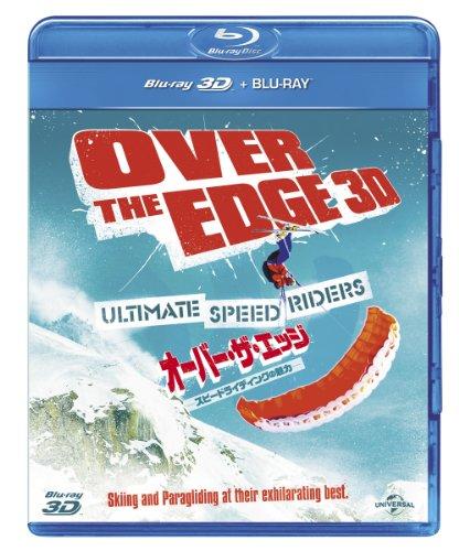 Movie - Over The Edge 3d [Japan BD] GNXF-1298