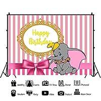 7x5ft写真の背景漫画かわいいダンボピンク象ゴールデンキラキラハッピーバースデーの背景ピンクストライプフォトギャラリー家族パーティー子供背景誕生日写真背景写真