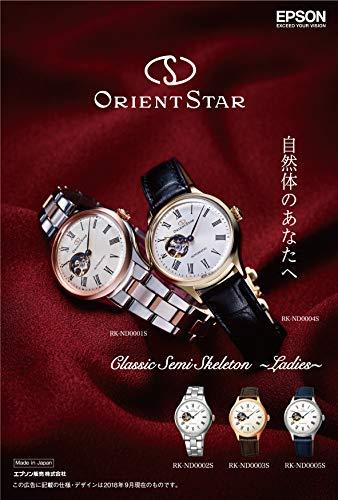 Reloj Orient Automático Mujer RE-ND0004S00B
