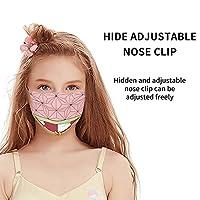 鬼滅の刃 マスク ジュニア キッズ 子供用 立体 2つの洗えるほこりとコールドマスク