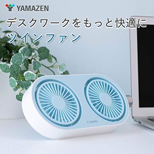 [山善]扇風機タッチスイッチ7枚羽根風量3段階調節2WAY電源(USB/AC)ライトブルーYTT-C50(LA)[メーカー保証1年]