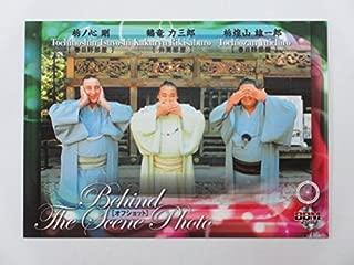 BBM2016大相撲カード■レギュラーカード■No.76鶴竜、栃煌山、栃ノ心...