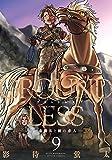 GROUNDLESS : 9-竜騎兵と彼の恋人- (アクションコミックス)