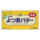 [冷蔵] よつ葉バター 加塩 150g