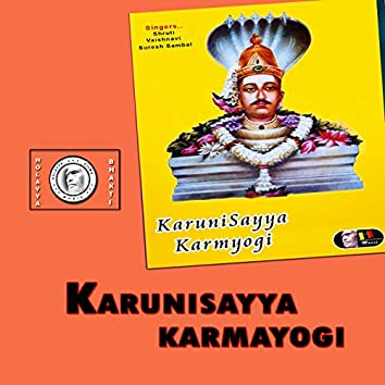 Karunisayya Karmayogi